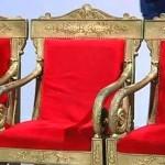 trono